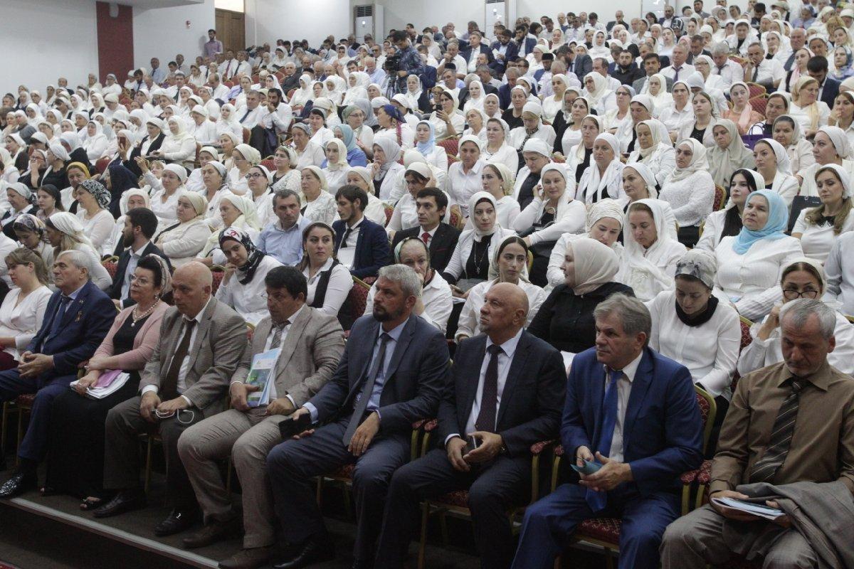 В Грозном прошла педагогическая конференция